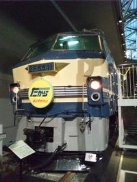 Ef66_2