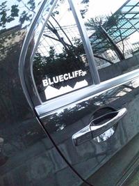 Bluecliff